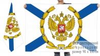 Двусторонний Андреевский флаг с гербом РФ