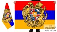 Двусторонний армянский флаг с гербом