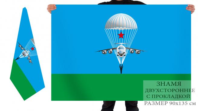 Двусторонний десантный флаг с символикой ВДВ