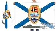 Двусторонний флаг 10 противоавианосной дивизии атомных подлодок