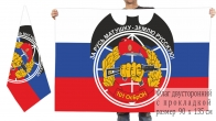 Двусторонний флаг 101 особой бригады оперативного назначения