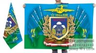 Двусторонний флаг 104 гвардейского полка ВДВ
