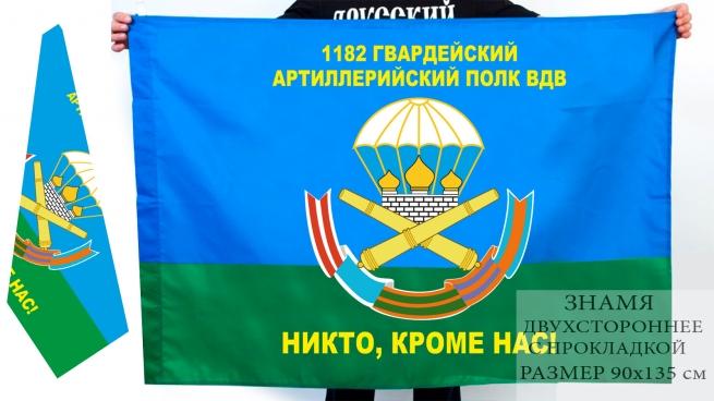 Двусторонний флаг 1182 артполка воздушно-десантных войск