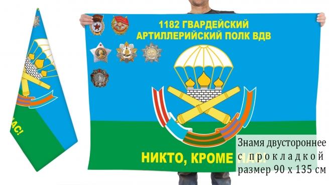 Двусторонний флаг 1182 гвардейского АП Воздушно-десантных войск