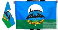 Двусторонний флаг 16 отдельной бригады спецназа ГРУ