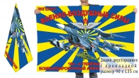 Двусторонний флаг 184 тяжёлого бомбардировочного авиаполка