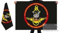 Двусторонний флаг 2 батальона морпехов