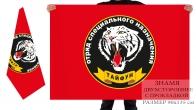Двусторонний флаг 21 ОСпН внутренних войск МВД России