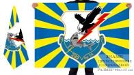 Двусторонний флаг 299 бригады тактической авиации ВВС Украины