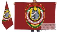 Двусторонний флаг 3 отдельной бригады оперативного назначения ВВ РБ