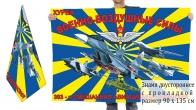 Двусторонний флаг 303 Смешанной авиадивизии