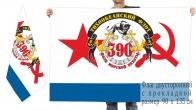 Двусторонний флаг 390 полка морпехов Тихоокеанского флота