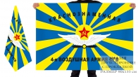 Двусторонний флаг 4 армии ВВС СГВ