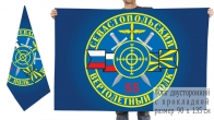 Двусторонний флаг 55 Севастопольского вертолётного полка