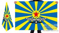 Двусторонний флаг «70 лет 605-му УАП» ВВС СССР