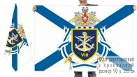 Двусторонний флаг 8 флотского экипажа Северного флота
