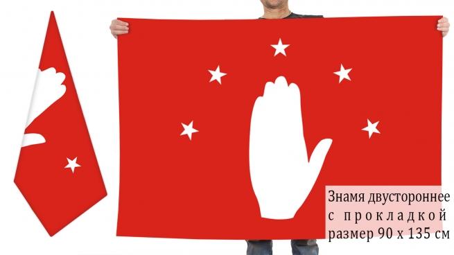 Двусторонний флаг Абазинского района