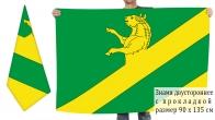 Двусторонний флаг Ачинского района