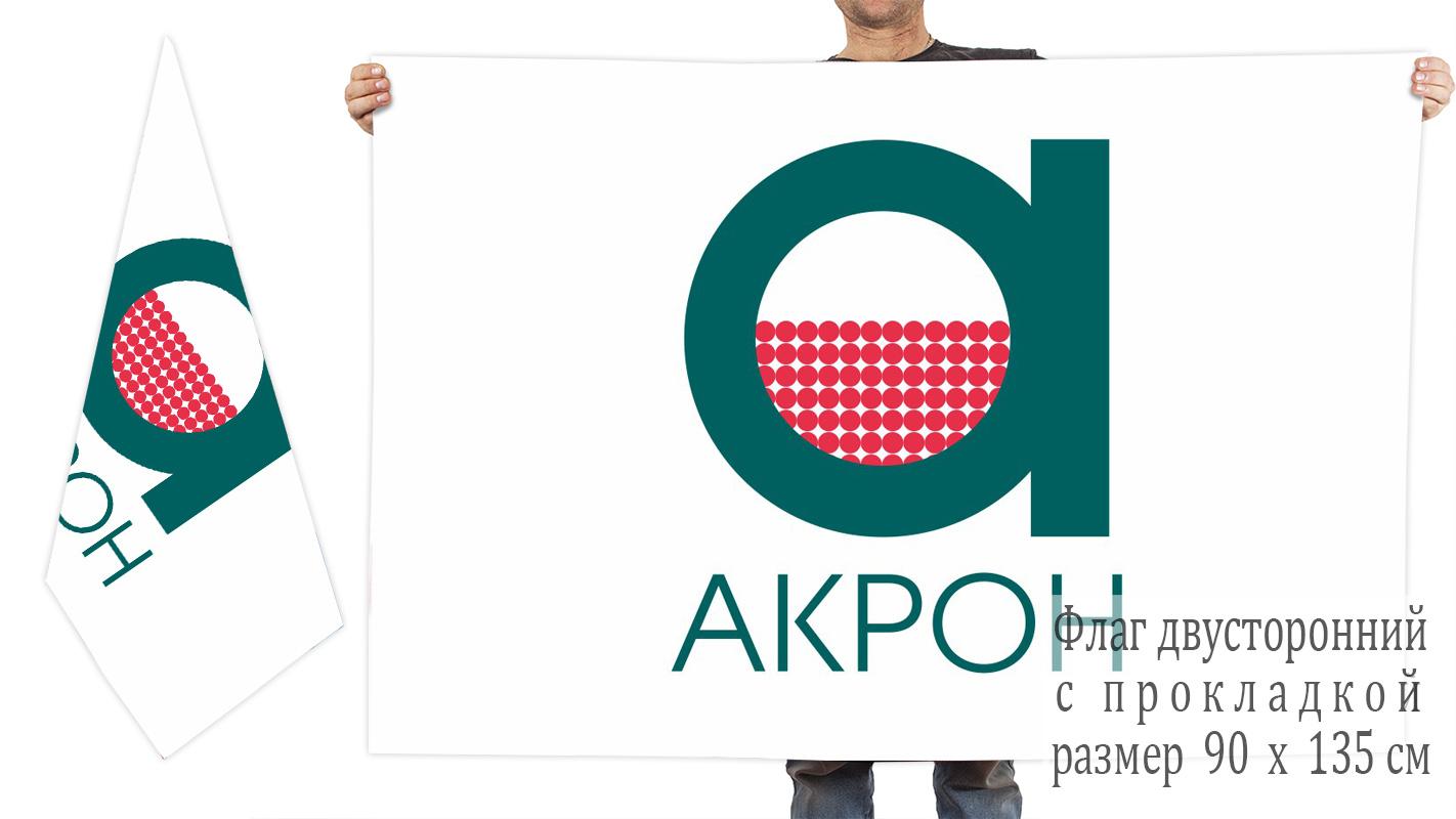 Двусторонний флаг Акрона