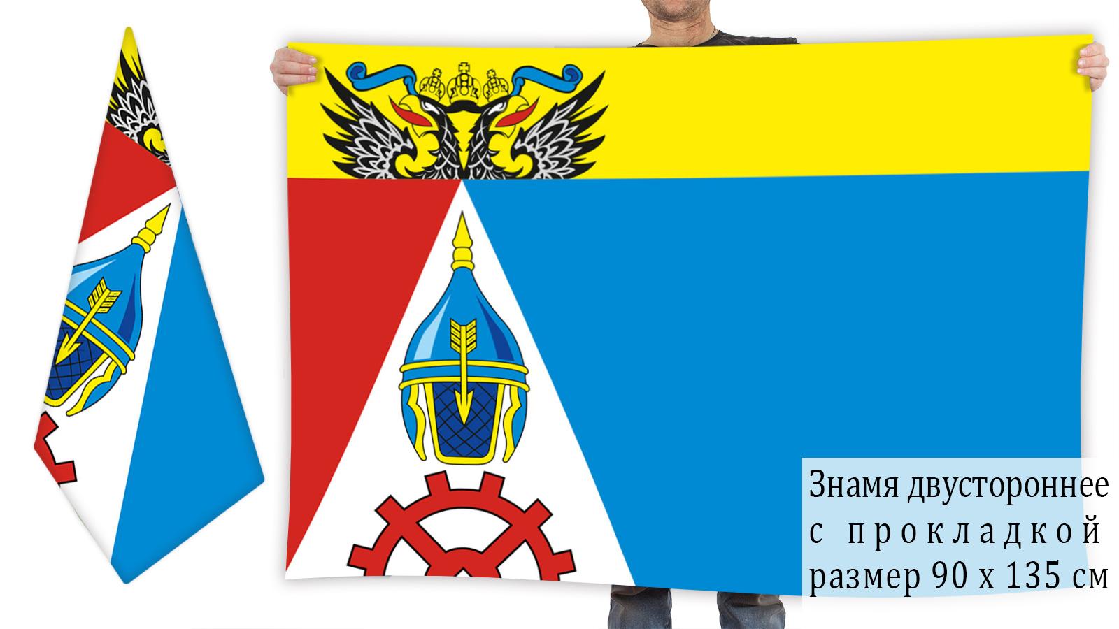 Двусторонний флаг Аксайского района
