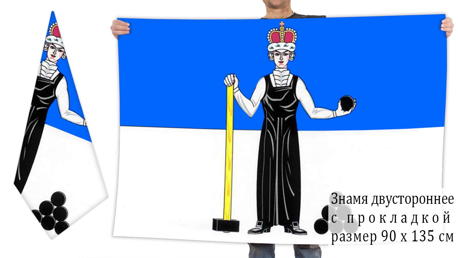 Двусторонний флаг Александровского муниципального района