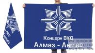Двусторонний флаг Алмаз-Антея