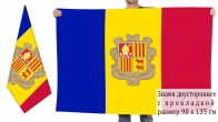 Двусторонний флаг Андорры