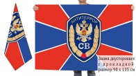 Двусторонний флаг Антитеррор ФСБ