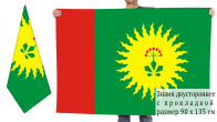 Двусторонний флаг Анучинского района