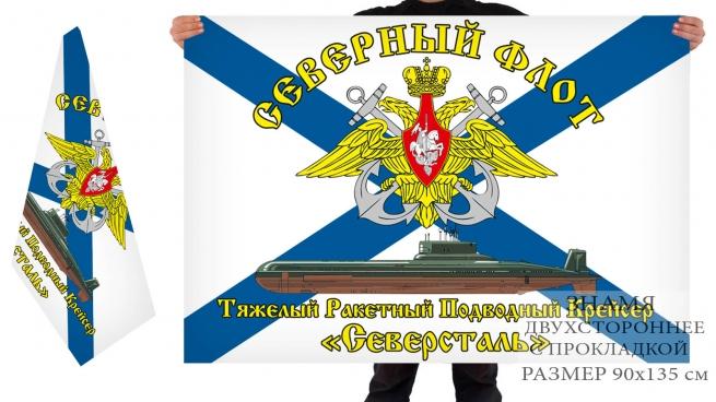 """Двусторонний флаг АПЛ """"Северсталь"""" (ТК-20)"""