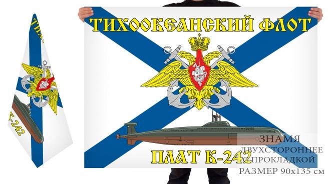 Двусторонний флаг АПЛ К-242