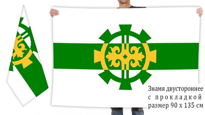 Двусторонний флаг Аргуна