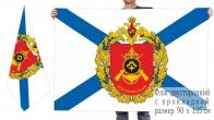 Двусторонний флаг Арктической мотострелковой бригады Северного флота
