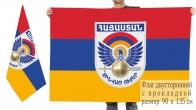 Двусторонний флаг Армении с эмблемой Вооружённых сил