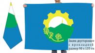 Двусторонний флаг Арсеньева