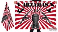 Двусторонний флаг Арзамас-16