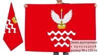 Двусторонний флаг Ашукина