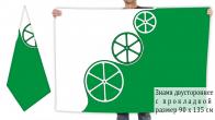 Двусторонний флаг Атепцевского