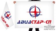 Двусторонний флаг Авиастара