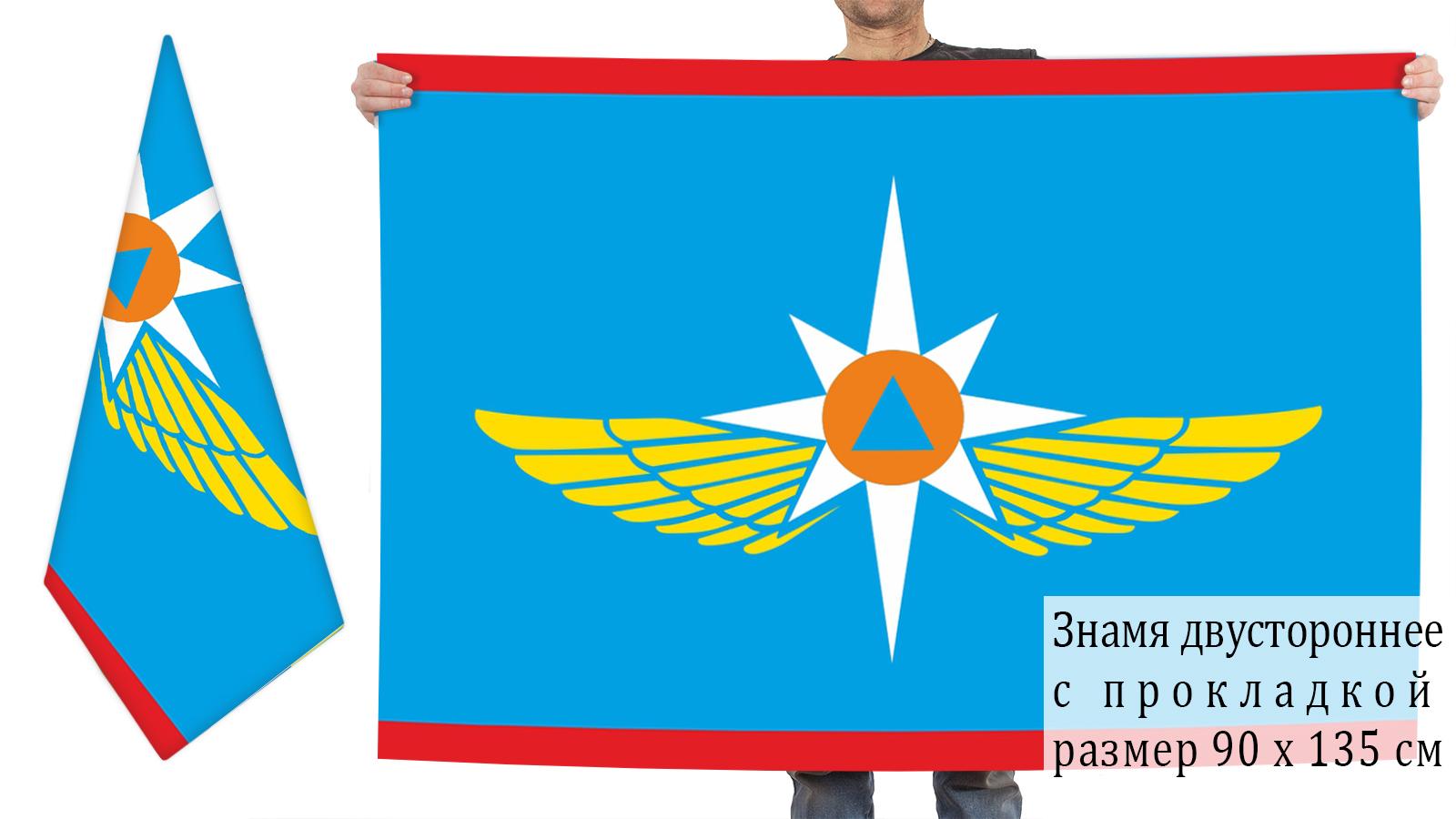 Двусторонний флаг авиации МЧС РФ