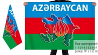 Двусторонний флаг Азербайджан с контуром границ