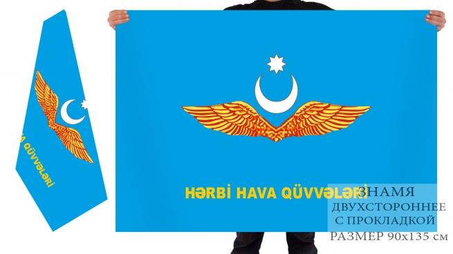 Двусторонний флаг азербайджанских ВВС