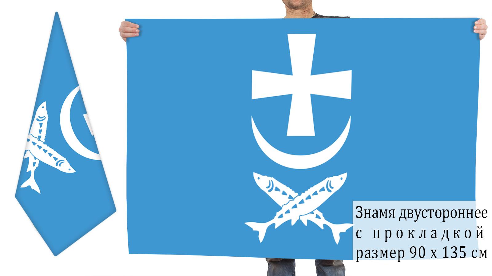 Двусторонний флаг Азова