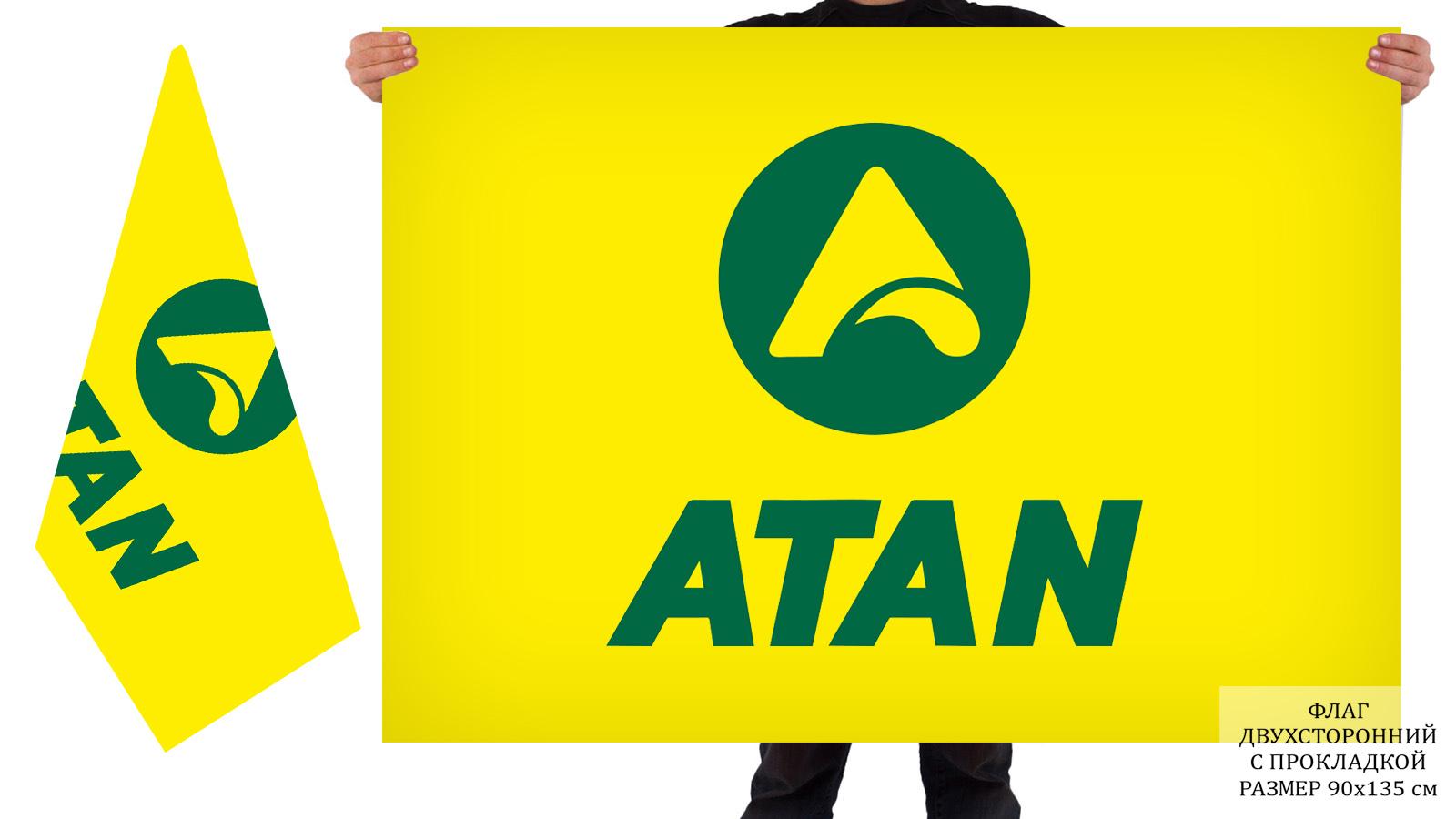 """Двусторонний флаг АЗС """"ATAN"""""""