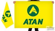 Двусторонний флаг АЗС ATAN