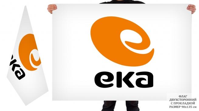 Двусторонний флаг АЗС ЕКА
