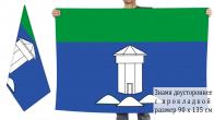 Двусторонний флаг Бабушкинского района
