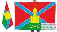 Двусторонний флаг Багаевского района