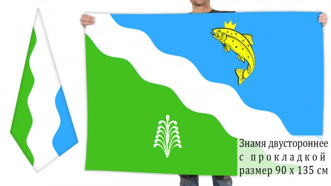 Двусторонний флаг Балахтинского района
