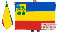 Двусторонний флаг Балашовского района